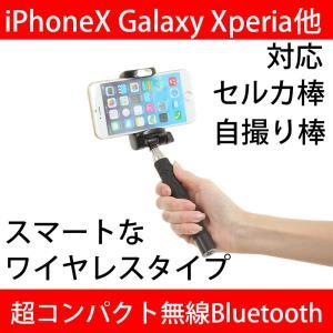 イヤホンジャックが無いiPhone7以降(プラスサイズ含む)〜iPhoneXにも使える無線タイプです...
