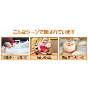二人目の出産祝いや誕生日プレゼントに名入れ 食器 スープカップ2個セット(イラスト付カップ)兄弟お揃い出産祝い サチスタイルの名前入り 子供食器|sachi-style|12
