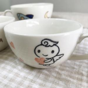 二人目の出産祝いや誕生日プレゼントに名入れ 食器 スープカップ2個セット(イラスト付カップ)兄弟お揃い出産祝い サチスタイルの名前入り 子供食器|sachi-style|16