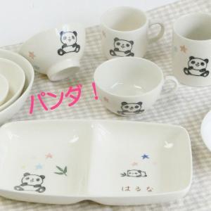 二人目の出産祝いや誕生日プレゼントに名入れ 食器 スープカップ2個セット(イラスト付カップ)兄弟お揃い出産祝い サチスタイルの名前入り 子供食器|sachi-style|08