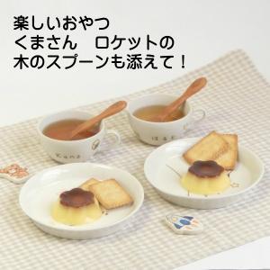 二人目の出産祝いや誕生日プレゼントに名入れ 食器 スープカップ2個セット(イラスト付カップ)兄弟お揃い出産祝い サチスタイルの名前入り 子供食器|sachi-style|10