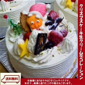 県内や県外在住者にも、「クール冷凍便」で生クリームのクリスマスケーキをお届けすることを考案しました。...