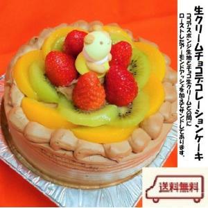 県内や県外在住者にも、「クール冷凍便」で生クリームチョコのお誕生日ケーキをお届けすることを考案。 特...