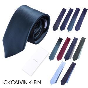 ネクタイ シーケー カルバンクライン ギフト プレゼント 日本製 おしゃれ 礼装 シルク 結婚式 CK CALVIN KLEIN 男性用 メンズ サックスバーPayPayモール店