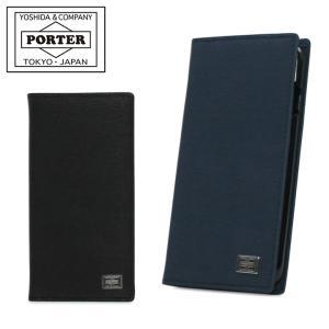 ポーター PORTER 吉田カバン 052-02226 052-02232 iPhone8 iPhone7 ケース CURRENT カレント アイフォン スマホケース スマートフォン カバー レザー 手帳型