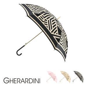 ゲラルディーニ 長傘 レディース 1GD 11040-40 日本製 GHERARDINI   雨傘 ジャンプ傘 耐風骨 ブランド サックスバーPayPayモール店