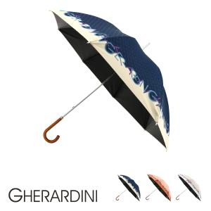 ゲラルディーニ 長傘 レディース 1GD 11052-52 日本製 GHERARDINI   晴雨兼用 日傘 雨傘 UVカット 遮光 遮熱 軽量 ブランド サックスバーPayPayモール店