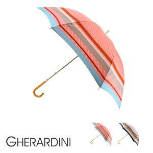 ゲラルディーニ 長傘 レディース 1GD 11054-54 日本製 GHERARDINI   雨傘 ブランド サックスバーPayPayモール店