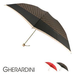 ゲラルディーニ 折りたたみ傘 レディース 1GD 17001-01 日本製 GHERARDINI   雨傘 ブランド サックスバーPayPayモール店