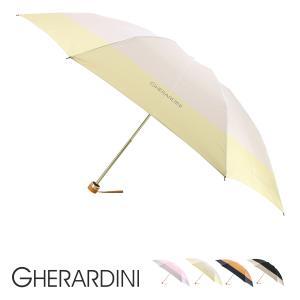 ゲラルディーニ 折りたたみ傘 レディース 1GD 17038-38 日本製 GHERARDINI   雨傘 ブランド サックスバーPayPayモール店