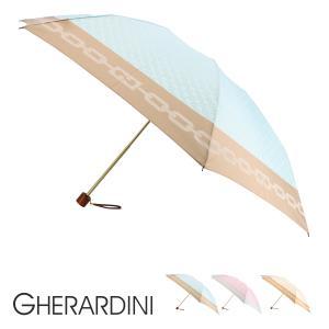 ゲラルディーニ 折りたたみ傘 レディース 1GD 17039-39 日本製 GHERARDINI   雨傘 ブランド サックスバーPayPayモール店