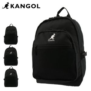 カンゴール リュック スクールバッグ 29L B4 BTR 250-1540 メンズ レデイース KANGOL | デイパック リュックサック バックパック 通学|サックスバーPayPayモール店