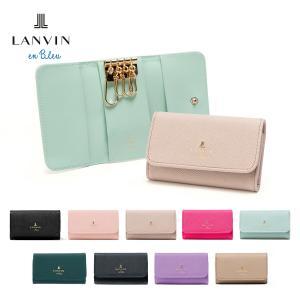 ランバンオンブルー LANVIN en Bleu キーケース 480115 リュクサンブール  ラン...