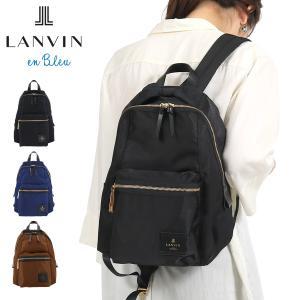 ランバンオンブルー LANVIN en Bleu リュック 480211 トロカデロ  ランバンオン...