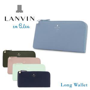 ランバンオンブルー LANVIN en Bleu 長財布 480722 シャペル  ランバンオンブル...