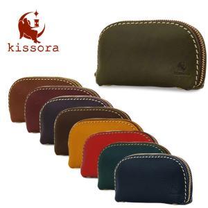 キソラ kissora キーケース KIKN-047  MinervaBox ミネルバボックス 本革 レザー スマートキー対応 サックスバーPayPayモール店