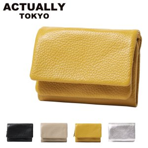 アクチュアリー 三つ折り財布 レディース メンズ 本革 SW-00012 ACTUALLY 牛革 レザー|サックスバーPayPayモール店