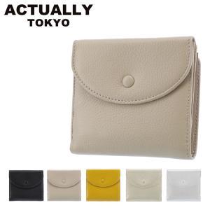 アクチュアリー 二つ折り財布 レディース メンズ 本革 SW-00022 ACTUALLY | 牛革 レザー|サックスバーPayPayモール店