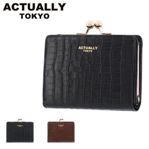 アクチュアリー 二つ折り財布 レディース メンズ 本革 SW-00031 ACTUALLY | ガマ口 牛革 レザー|サックスバーPayPayモール店