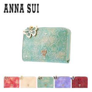 アナスイ ANNA SUI マルチケース 311632 ローズハート  コインケース カードケース レディース [PO5]|サックスバーPayPayモール店
