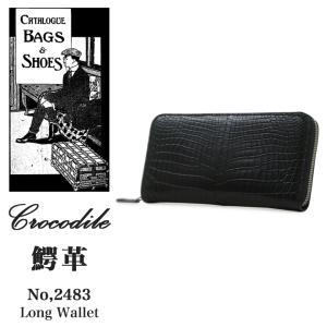 bbcbb5ed653d 青木鞄 Luggage AOKI 1894 長財布 2483 マットクロコダイル ラゲージアオキ1894 ラウンドファスナー メンズ ナイルクロコ革  父の日