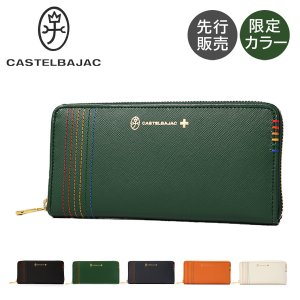 カステルバジャックのPOP等で使用される6色のイメージカラーを飾りステッチと手かがりステッチで表現し...
