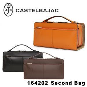 カステルバジャック CASTELBAJAC セカンドバッグ 164202  トリエ クラッチバッグ ...