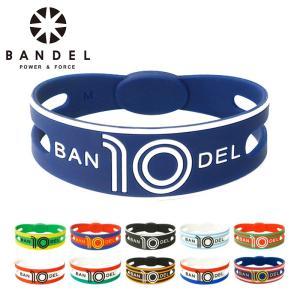 BANDEL バンデル ブレスレット ワールドフットボール bracelet ワールドカップ [PO...