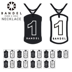 BANDEL バンデル ナンバー ネックレス リバーシブル bracelet [PO10]