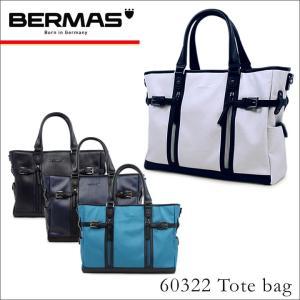 バーマス BERMAS ビジネストート シュバルツ 60322 SCHWARZE トートバッグ