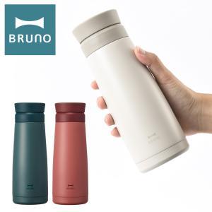ブルーノ 水筒 タンブラー 保温 保冷 セラミックコートボトル 450 BHK235 BRUNO | ボトル マイボトル キッチン雑貨 茶こし 一年保証|サックスバーPayPayモール店