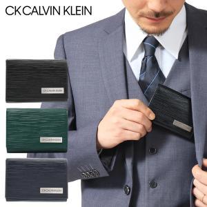 シーケー カルバンクライン 三つ折り財布 タットII メンズ 345155 CK CALVIN KLEIN 当社限定 WEB限定 コンパクト 本革 レザー サックスバーPayPayモール店