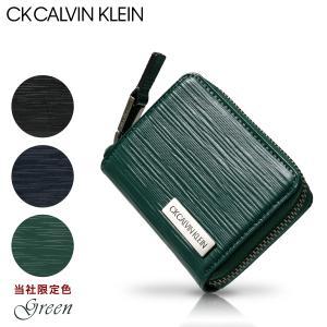 シーケー カルバンクライン 小銭入れ BOX型 タットII メンズ 808611 CK CALVIN KLEIN | パスケース 本革 レザー ブランド専用BOX付き|sacsbar
