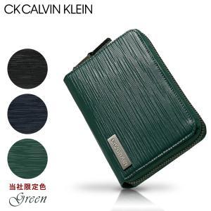 シーケー カルバンクライン 二つ折り財布 ラウンドファスナー タットII メンズ 808615 CK CALVIN KLEIN | 本革 レザー ブランド専用BOX付き|sacsbar