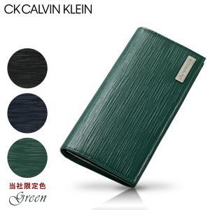 シーケー カルバンクライン 長財布 タットII メンズ 808616 CK CALVIN KLEIN | 本革 レザー ブランド専用BOX付き[クリスマス]|sacsbar