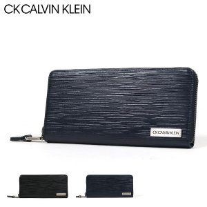 シーケー カルバンクライン 長財布 ラウンドファスナー タットII メンズ 808617 CK CALVIN KLEIN | 本革 レザー ブランド専用BOX付き|sacsbar