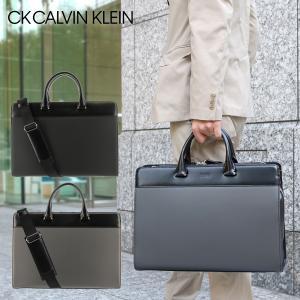 シーケー カルバンクライン ブリーフケース レジェンド 811522 CK CALVIN KLEIN ビジネスバッグ B4 メンズ 本革 CK シーケー|sacsbar