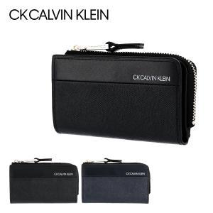 シーケー カルバンクライン キーケース 小銭入れ アロイII メンズ 822652 CK CALVIN KLEIN 本革 レザー ブランド専用BOX付き|sacsbar