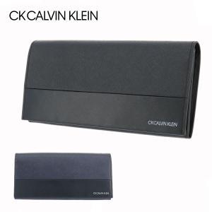 シーケー カルバンクライン 長財布 アロイII メンズ 822655 CK CALVIN KLEIN 財布 本革 レザー ブランド専用BOX付き|sacsbar