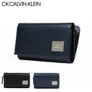 シーケー カルバンクライン キーケース レジンII メンズ 826652 CK CALVIN KLEIN | 小銭入れ 牛革 本革 レザー ブランド専用BOX付き|sacsbar
