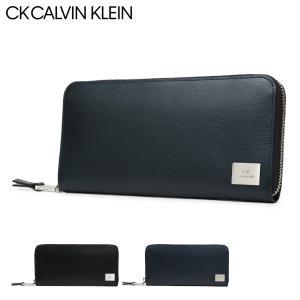 シーケー カルバンクライン 長財布 レジンII メンズ 826656 CK CALVIN KLEIN | 牛革 本革 レザー ブランド専用BOX付き|sacsbar