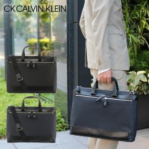 シーケー カルバンクライン ブリーフケース イーブン 828512 CK CALVIN KLEIN ビジネスバッグ B4 メンズ 本革|sacsbar
