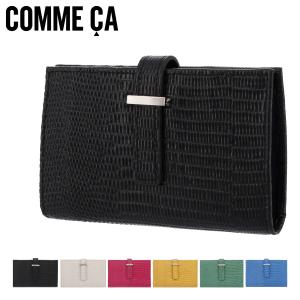 コムサ カードケース 本革 レディース レザール 74659 COMME CA | 牛革 レザー|サックスバーPayPayモール店