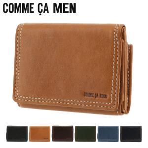 コムサメン 三つ折り財布 ミニ財布 ラミ メンズ 6880 COMME CA MEN | 本革 レザー|サックスバーPayPayモール店