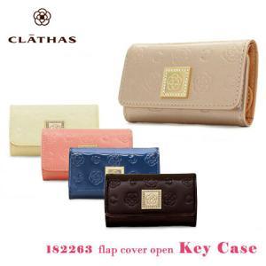 クレイサス CLATHAS キーケース 182263 ベティ レディース ベティー [PO5]