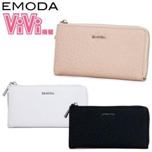 長財布 エモダ EM-9725