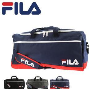 FILAリムーブシリーズのボストンバッグ。使う人を選ばないシンプルなデザインです。  ■サイズ:約W...