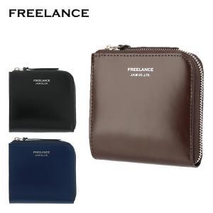 フリーランス 二つ折り財布 メンズ FL-097 FREELANCE | 本革 レザー ブランド専用BOX付き [PO5]|sacsbar