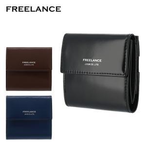 フリーランス 二つ折り財布 メンズ FL-098 FREELANCE | ミニ財布 本革 レザー ブランド専用BOX付き [PO5]|sacsbar