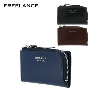 フリーランス キーケース 小銭入れ メンズ FL-099 FREELANCE | L字ファスナー 本革 レザー ブランド専用BOX付き [PO5]|sacsbar